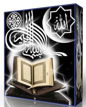 آموزش زبان نصرت 2 + ترتیل کامل قرآن