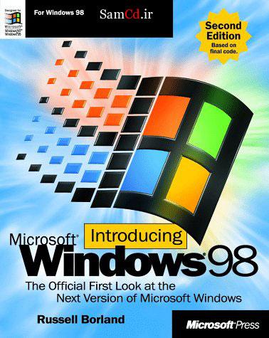 آموزش گام به گام ویندوز XP و 98 در یك CD