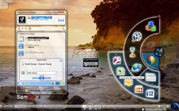 ویندوز 7 - Windows Seven