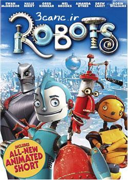 کارتون رباط های ماجراجو Robots