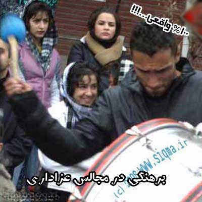 پشت پرده عزاداری در ایران