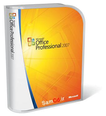 نسخه نهایی آفیس 2007