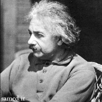 ایده های بزرگ انیشتین