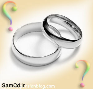 نرم افزار فال ازدواج و طالع بینی