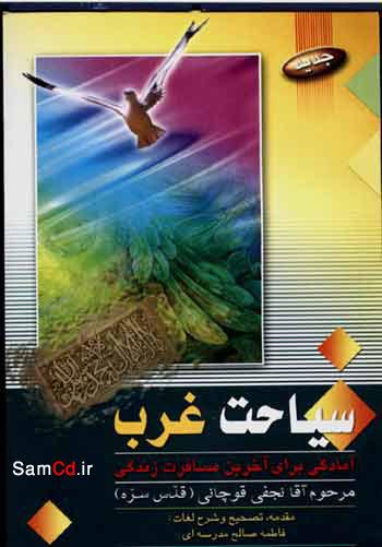http://www.irannaz.com/ax1/7/1.jpg