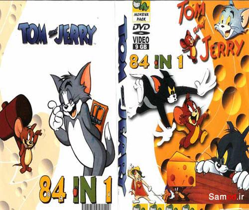 ۳۶ قسمت از كارتون زیبای تام و جری