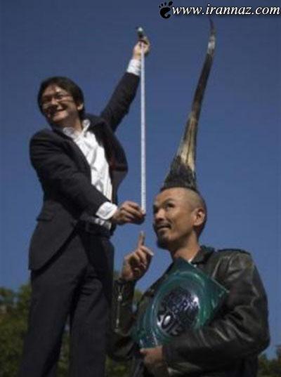 عکس هایی از بلندترین و خنده دار ترین فوکول دنیا!!