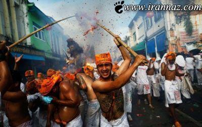 عکس هایی از یک فستیوال بسیار عجیب و چندش آور!!