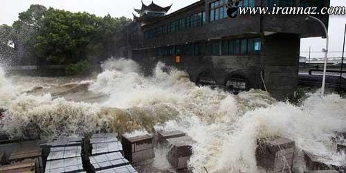 این رودخانه سرکش به تماشاگران خود حمله ور شد!!
