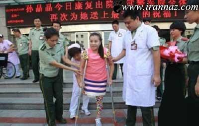 این دختر در آرزوی قطع شدن پایش به سر میبرد (عکس)