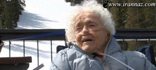 اسکی بازی عجیب و دیدنی پیرزن 100 ساله (عکس)