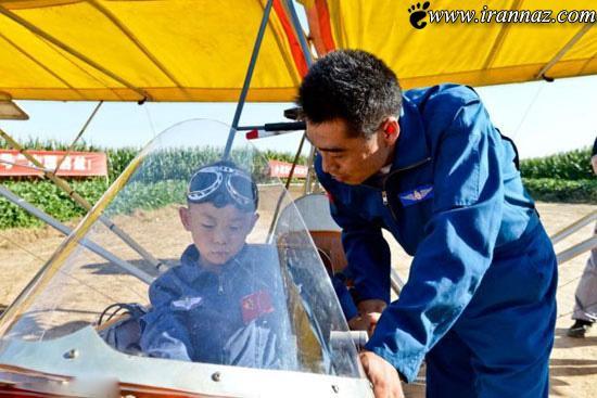 عکس های کمیاب و دیدنی از خلبان 5 ساله چینی