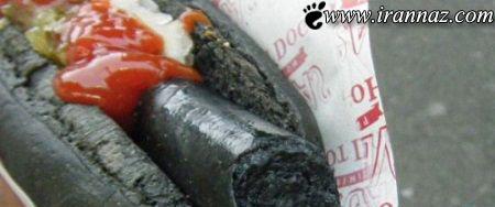هات داگ سیاه چندش آور واقعی و دیدنی (عکس)