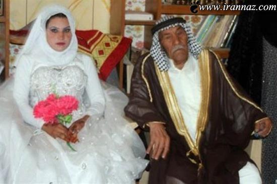 ازدواج پیرمرد 92 ساله با دختر 28 ساله (عکس)