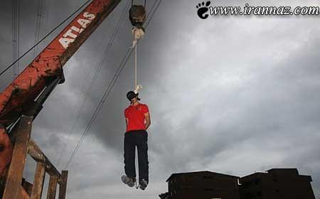 عاقبت خونین تجاوز به دختر 7 ساله در ایران (عکس)