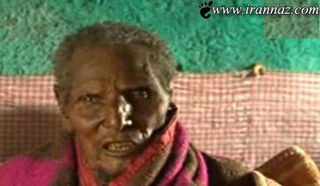 کشف پیرمرد عجیب و غریب 160 ساله (عکس)
