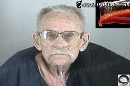 یک مرد 86 ساله به طرز عجیبی زنش را کشت (عکس)