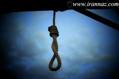 مادر زنی که به بخاطردامادش اعدام میشود  (عکس)