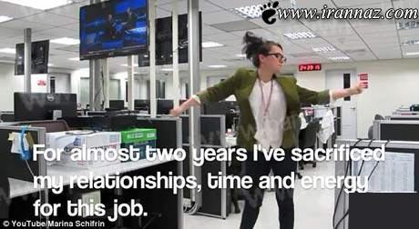 زنی که با رقصیدن رئیسش را شوکه کرد (عکس)