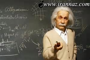 دلیل بسیار جالب هوش انیشتین کشف شد !!!