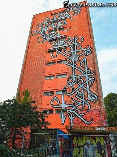 کار جالب این هنرمند با ساختمان های فرسوده (عکس)