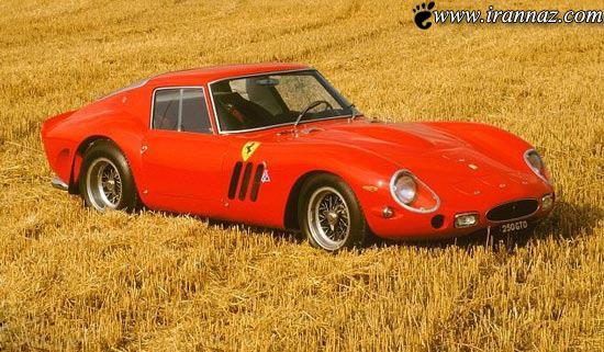 گرانترین ماشین در تاریخ نمایان شد (عکس)