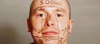 مردی که پوست صورتش را به حراج گذاشت (عکس)