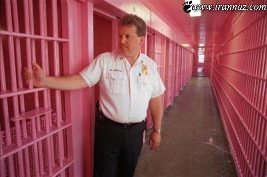 کشف زندان عجیبی با رنگ صورتی (عکس)