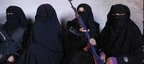 دختر سوری قربانی جهاد نکاح شد (عکس)