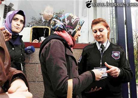 حجاب اجباری در ترکیه خبر ساز شد (عکس)