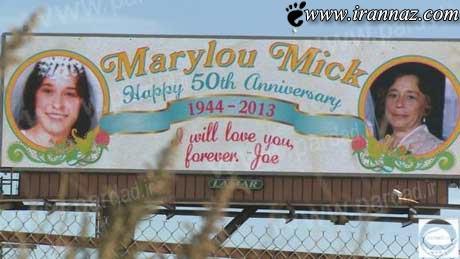 غمگین ترین سالگرد ازدواج در تاریخ (عکس)