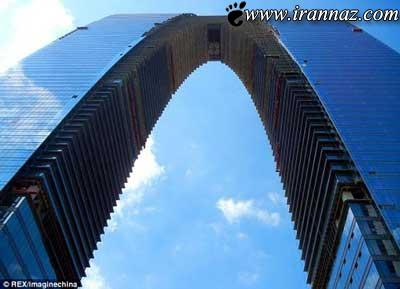 تاحالا برجی شبیه به شلوار دیدی؟ (عکس)