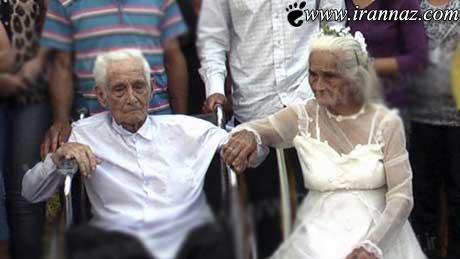 ازدواج دو عاشق بعد از 80 سال دوستی (عکس)