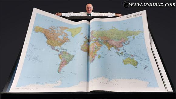 بزرگ ترین اطلس جهان را دیده اید؟ (عکس)
