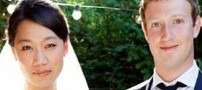ازدواج باورنکردنی صاحب سایت فیس بوک (عکس)