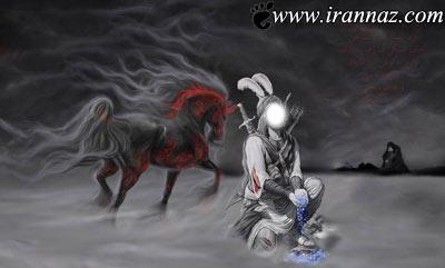 کارت پستال های زیبای حسینی (سری جدید)