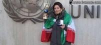 مخترع ایرانی با دیگر زنان را سربلند کرد (عکس)