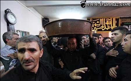 آیین تشت گذاری در تهران جنجالی شد (عکس)