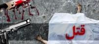 اعتراف زن 31 ساله به قتل همسر 76 سالهاش  (عکس)