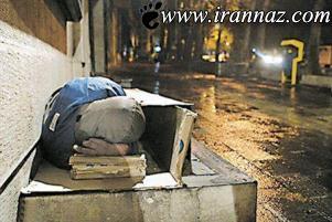 زنان کارتون خواب در تهران بیداد میکنند (عکس)