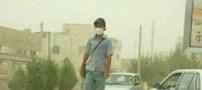 این بیماری دارد مردم ایران را می ترساند (عکس)