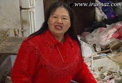 کثیف ترین زن در دنیا شناخته شد (عکس)