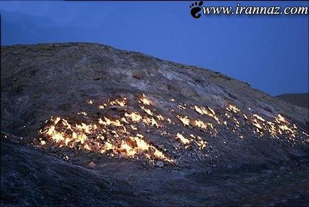 کوه عجیبی که همه ی دنیا را شوکه کرده (عکس)