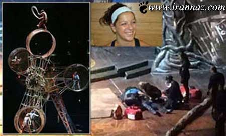 اتفاق بسیار دردناک برای این خانم سیرک باز (عکس)