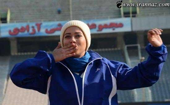 حضور جنجالی این دختر در ورزشگاه آزادی (عکس)