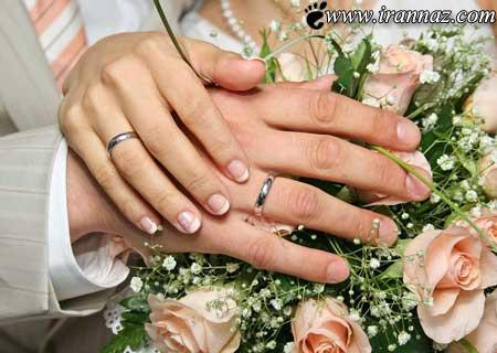 ازدواج جنجالی با این خواننده ی معروف (عکس)