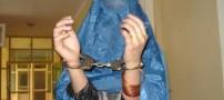 زن بی شرم کرجی بالاخره دستگیر شد (عکس)