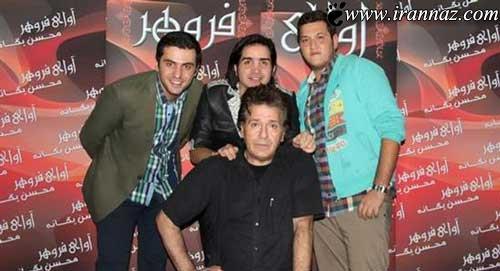 حضور ابوالفضل پور عرب در کنسرت یگانه (عکس)