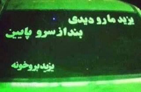 عکس های خنده دار از سوژه های باحال ایرانی