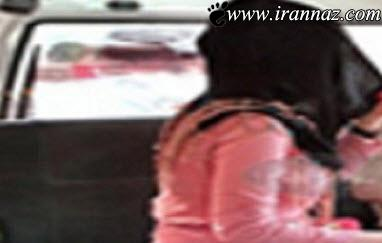 انتقام باورنکردنی این دختر شیرازی از پسرها (عکس)
